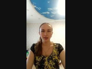 Алена Ларионова. Первые шаги новичка.