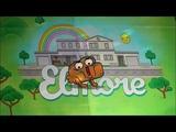 Песенка Дарвина- из мультфильма Amazing world of Gumball Серия Начало