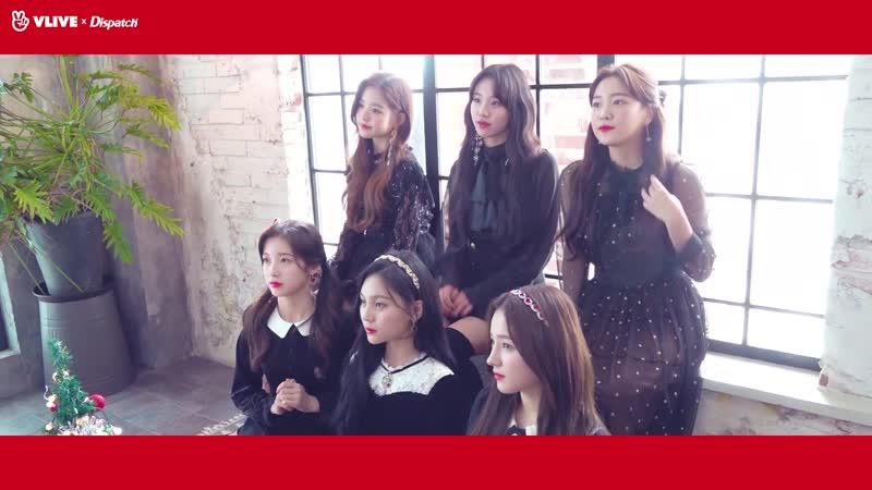 [V LIVE] [ⓓxV] 세상을 밝히는 미모 (막내즈 예리, 엄지, 아린, 채영, 낸시, 원영)