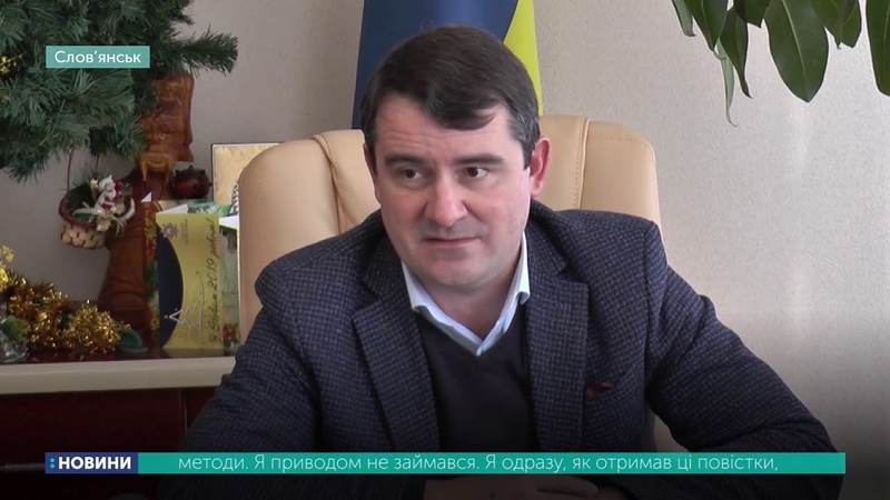 Секретарь Славянского горсовета на суд в очередной раз не явился - 22.01.2019