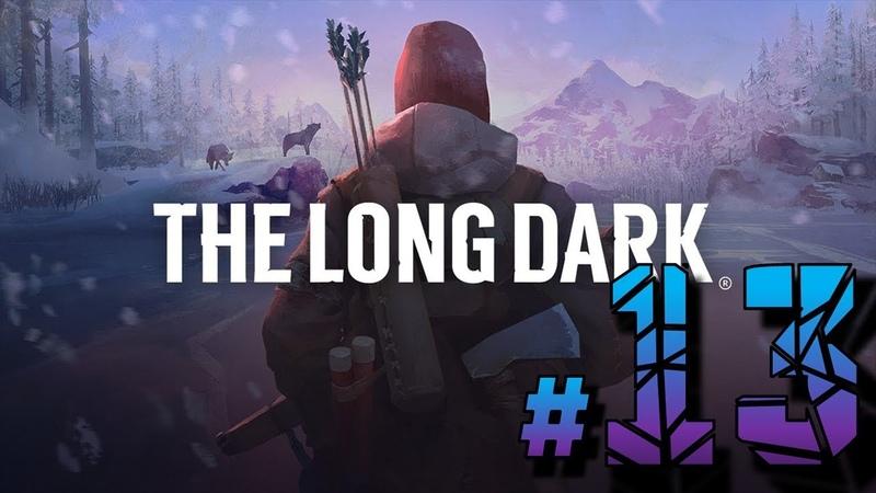 The Long Dark ►13 - ЖЕКА ПОМОГ ЛЕСНЫМ ОРАТОРАМ