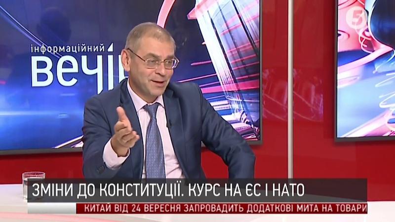 НАБУ vs САП розслідування вибуху міномета Молот Сергій Пашинський Інфовечір