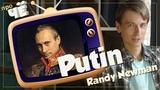 Грэмми для Путина