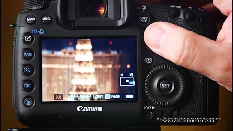 Основы фотографии в технике Time Lapse урок 2 из 4ёх)