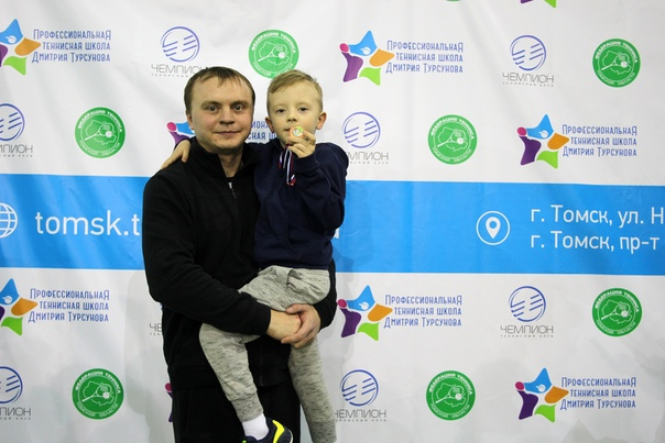 Гранд Бэби в Томске. 16.02.2019