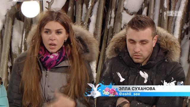 ДОМ-2 Город любви 4295 день Вечерний эфир (12.02.2016)