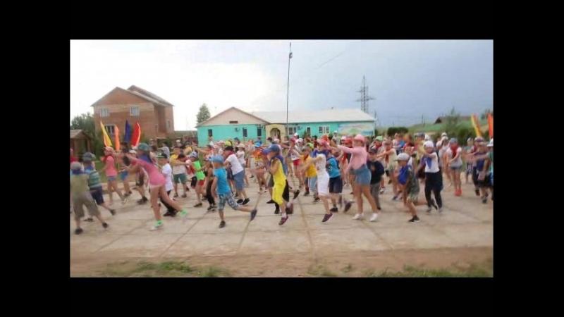 Смотрим на видео ТАНЕЦ ВОСПИТАТЕЛЕЙ. ДОЛ Озеро ШИРА, июнь 2018