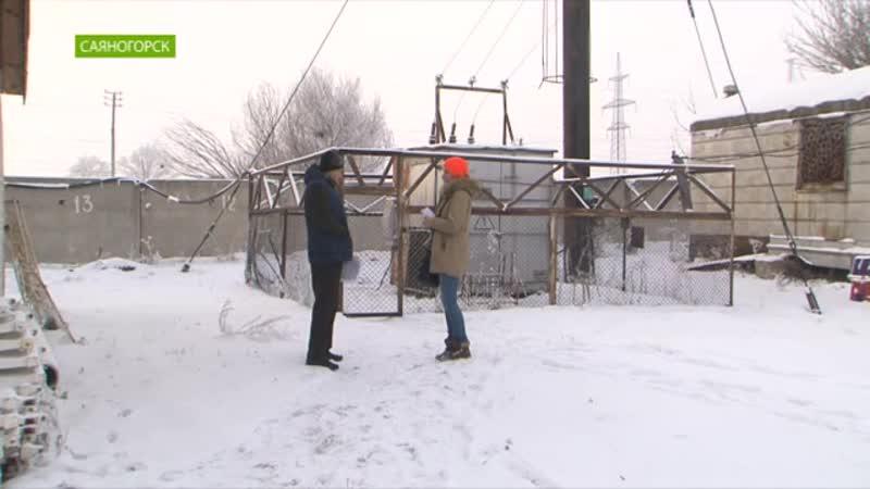Счета за свет на миллионы рублей получили коммерсанты Саяногорска