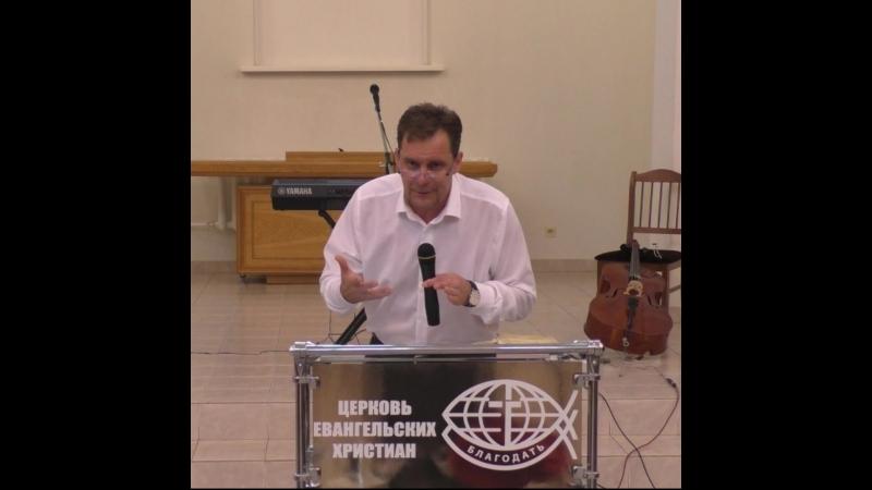 3 - фрагмент проповеди Олег Питерин. Должно молится и не унывать. Полную версию можно найти в ютубе по названию.