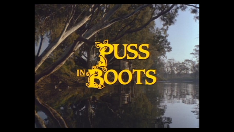 Кот в сапогах / Puss in Boots (1988)