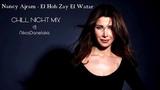 Nancy Ajram El Hob Zay El Watar Chill night mix - Dj.Nikos Danelakis # Best of Ethnic #