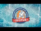 Юность - Дмитров, 2002, 16.08.2018