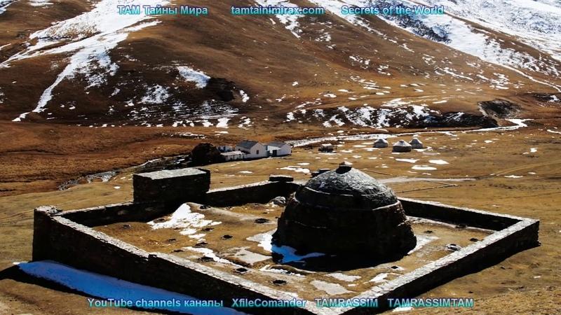 Таш-Рабат Кыргызстан Tash-Rabat Kyrgyzstan