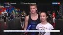 Новости на Россия 24 В Москве проходят соревнования по акробатическому рок н роллу