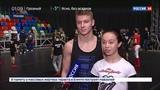 Новости на Россия 24 В Москве проходят соревнования по акробатическому рок-н-роллу