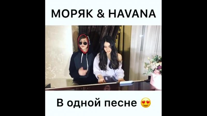Анна Тринчер и Саша Миненок (Моряк Havana в одной песне)