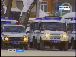 Автопарк пермских полицейских сегодня пополнился на 103 новых автомобиля