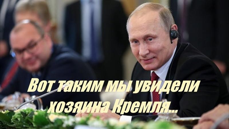 Каким мы увидели Путина вблизи испанские СМИ
