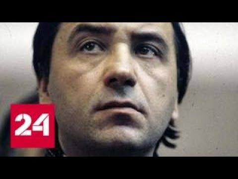 Песни, ставшие легендами: умер автор хитов Пугачевой и Леонтьева - Россия 24