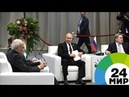 Путин Россия будет и дальше оказывать помощь странам Африки МИР 24