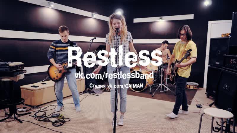 Restless репетиция на студии CAIMAN