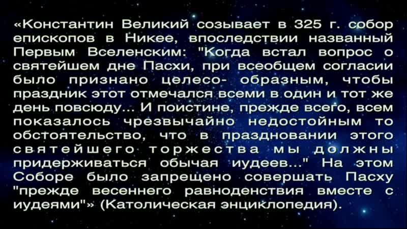 5. Пасха. - Проповедь Виталия Олийника
