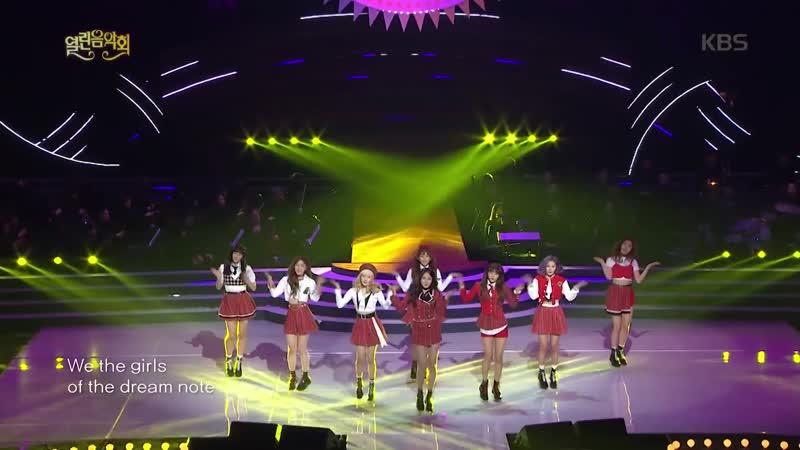 190113 DreamNote - DREAM NOTE @ KBS1 Open Concert