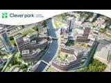 Двухкомнатная квартира Clever Park