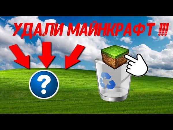 ЭТА ИГРА КРУЧЕ МАЙНКРАФТА ?УДАЛИТЕ МАЙНКРАФТ|ЧТО ЭТО ТАКОЕ? ПОЧЕМУ ЭТА ИГРА УБИЙЦА МАЙНКРАФТА?