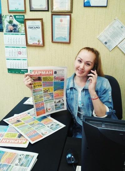 Карман Газета