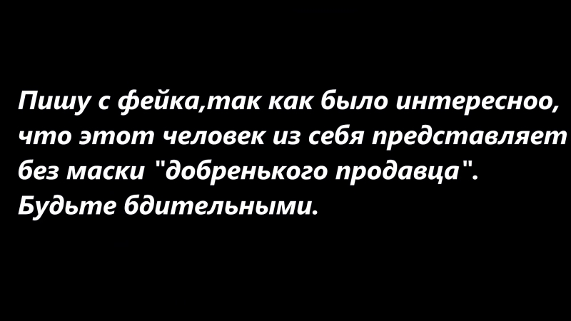 Кидок Данил Неугодников - vk.comprodajatrinit