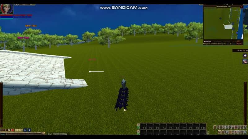 Overlord Of Kingsdoom.тест поведения хранителей или гвардов, кто как привык называть.