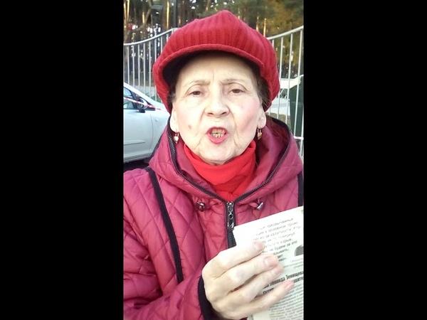 Вера Монастырская против строительной политики губернатора Гусева.