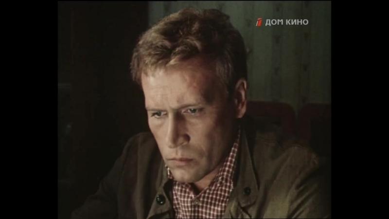 ◄Первый парень(1986)реж.Аркадий Сиренко