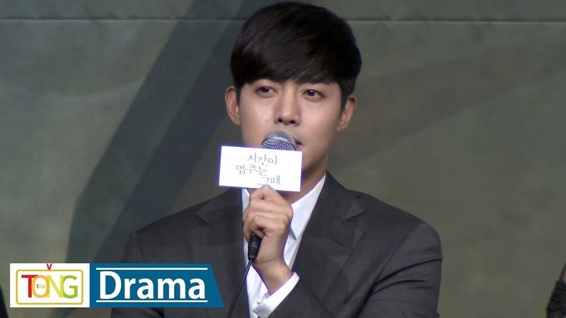 김현중 '실패한 삶일까' 고민 많았고, 아이는 볼 수 없는 상황 (시간이 멈52