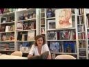 читаемтургенева Франсуаза Рюссак из г. Бордо читает «Асю» на французском языке