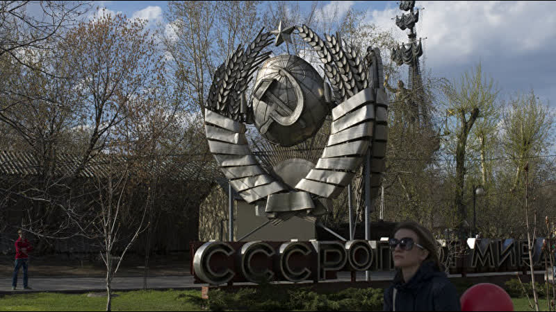 Р Ищенко Постсоветское пространство как вариант советского будущего Какой режим построен на Украине