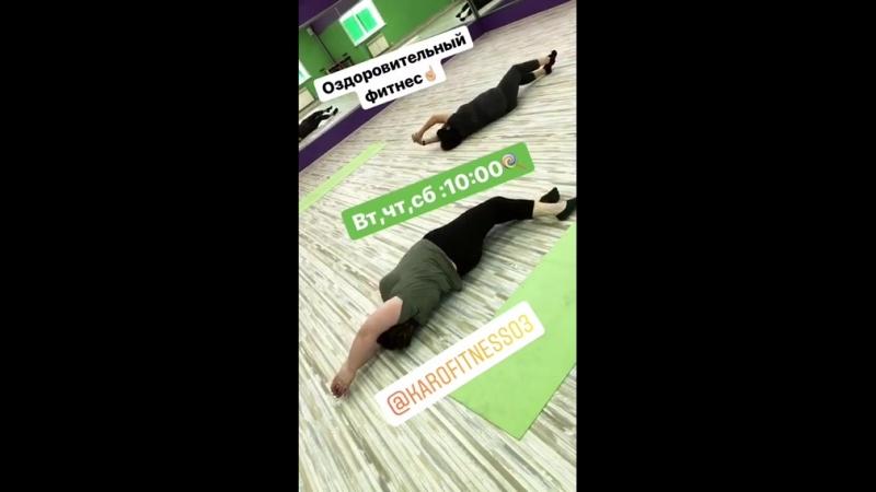 Оздоровительный фитнес 50 в КАРО-фитнес