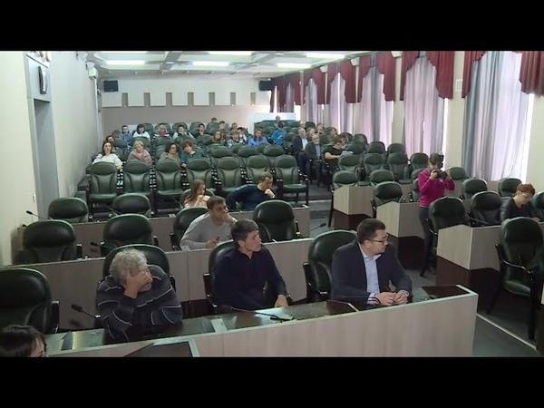 Сегодня состоялись публичные слушания бюджета Бийска на 2019 год 13 11 18г Бийское телевидение