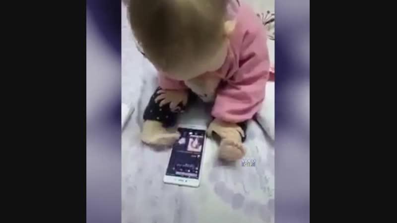 Современное поколение