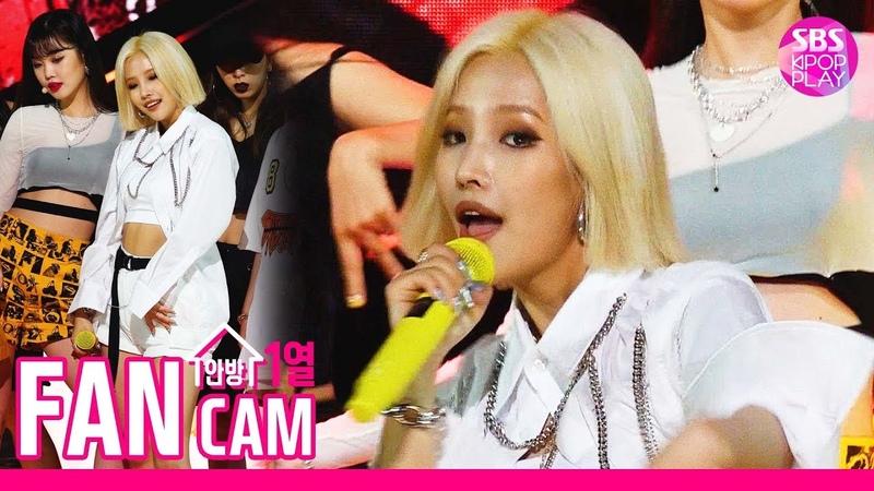 [안방1열 직캠4K] (여자)아이들 소연 'Uh-Oh' ((G)I-DLE SOYEON Fancam)│@SBS Inkigayo_2019.7.14