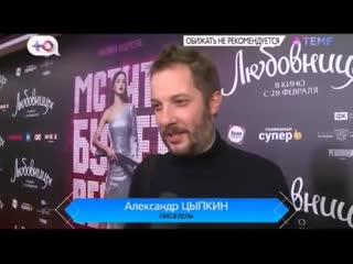 Ольга Бузова выпустила новый клип «Эгоистка» | #ВТЕМЕ