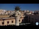 Akademia Ejido Курсы испанского языка в Испании