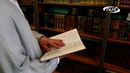 Кто защитит Коран
