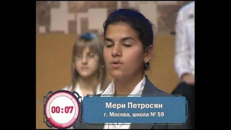 Умницы и умники (Первый канал,28.11.2009)