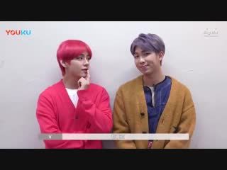 181211 'can't let go of chinese conversation' chinese segment ep.24