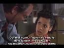 Diamanda Hagan Bonekickers Reviews Episode 4 (The Cradle of Civilisation) rus sub