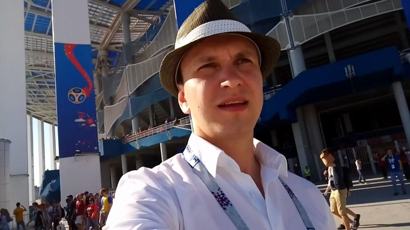 Вояж Чемпионат Мира 2018 - Нижний Новгород. После матча
