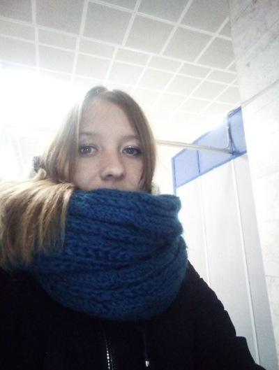 Светлана Исаева