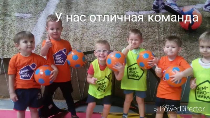 футбол_HD